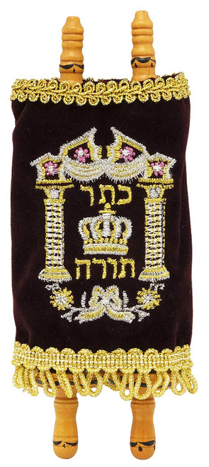 Children's Classroom Torah Scroll