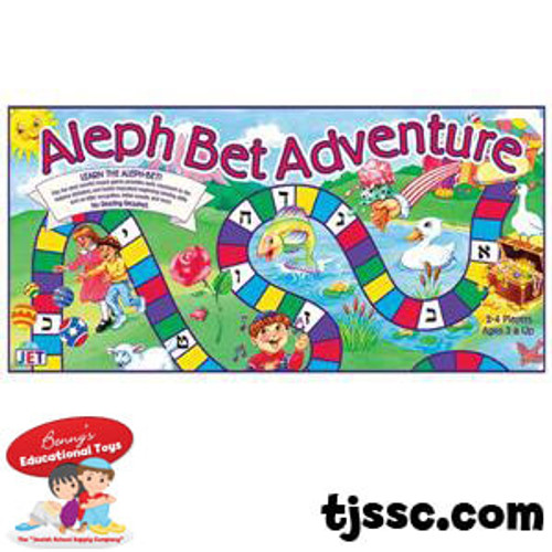 Aleph Bet (Hebrew Alphabet) Adventure Board Game