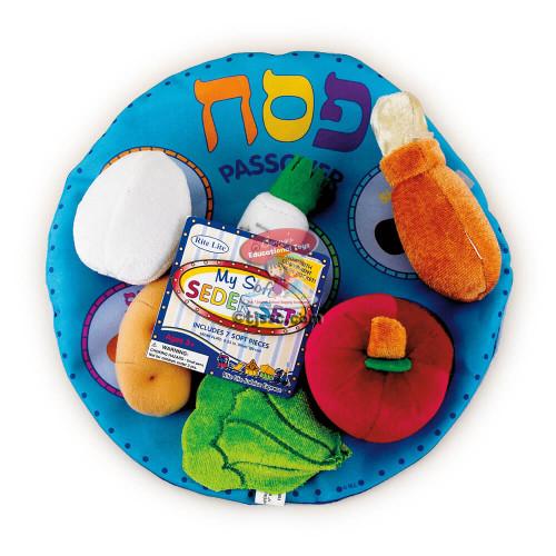 My Soft Passover Seder Plate Set