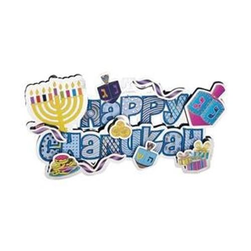 3D Happy Chanukah Decoration