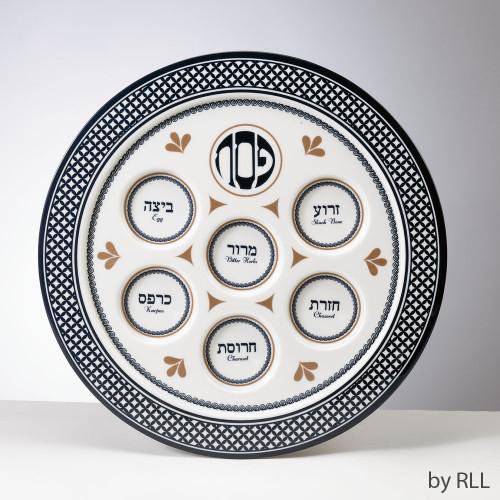 """Seder Traditions"" Melamine Passover Seder Plate"
