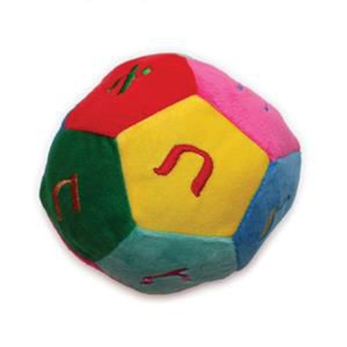 Hebrew Aleph Bet (Hebrew Alphabet) Plush ball