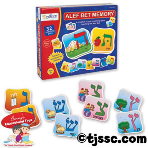 Hebrew Aleph Bet (Hebrew Alphabet) Memory