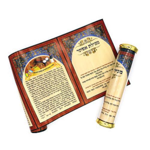 Childrens' Purim Megillah Scroll with Decorative Holder