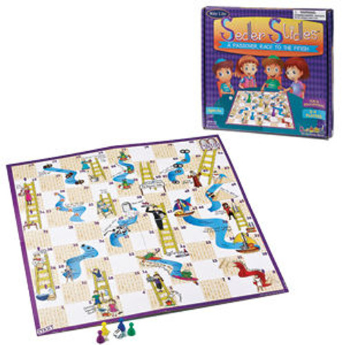 "Passover ""Seder Slides"" Game"