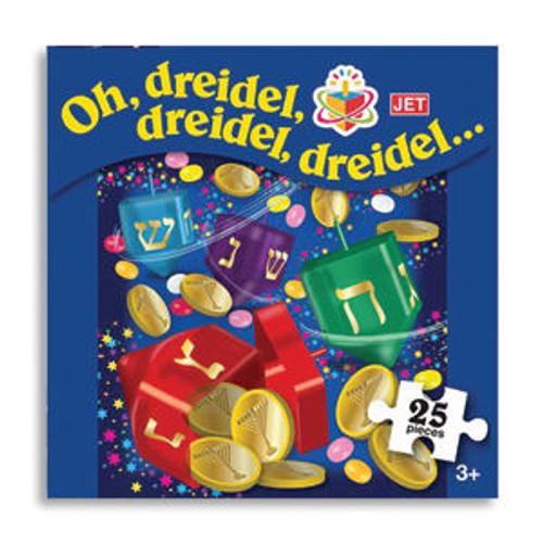 Chanukah Dreidel Puzzle (25 pcs.)