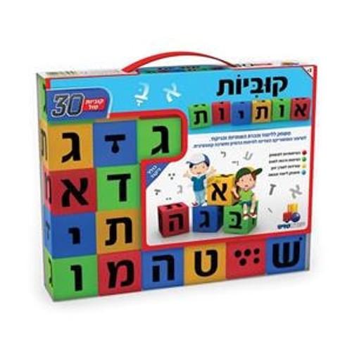Hebrew Alef Bet Foam Cubes