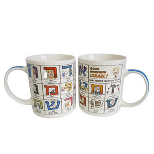 Hebrew Aleph Bet Ceramic Mug