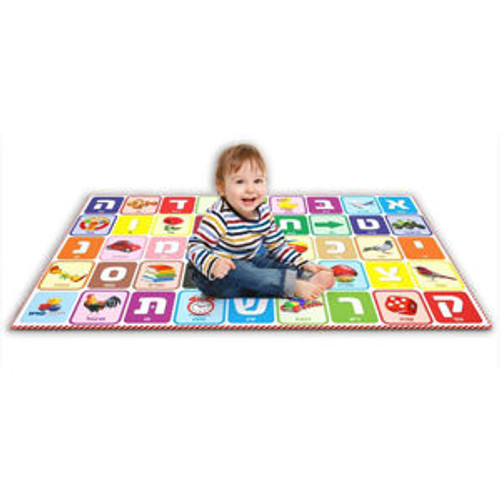 Aleph Bet Floor Mat
