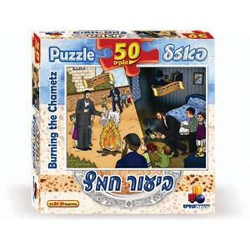 Burning the Chametz Jig-Saw Puzzle