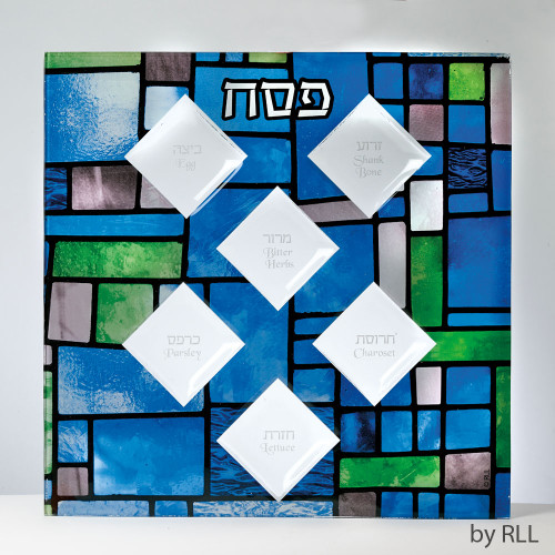 """""""Stained Glass"""" Square Seder Plate"""