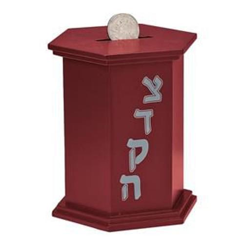 Enameled Wood Hexagon Tzedaka Box, Mahogany