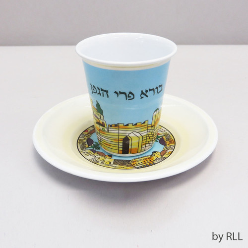 Aluminum Child's Kiddush Set-Jerusalem Motif