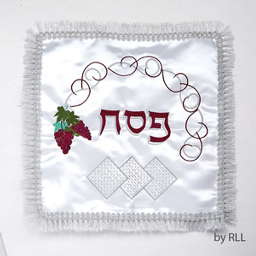Grapes Design Square Embroidered Matzah Cover
