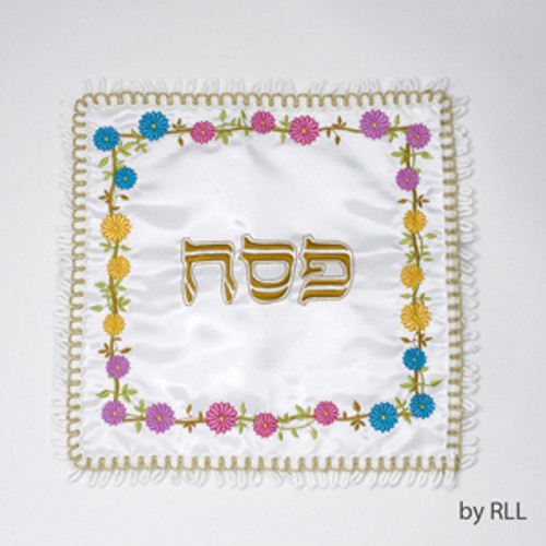 Flower Design Square Embroidered Matzah Cover