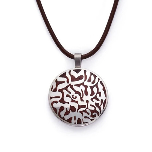 Adri-El Shema Necklace