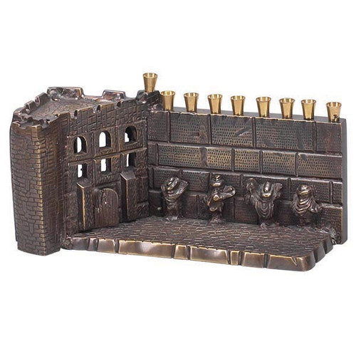 The Castle Brass Menorah