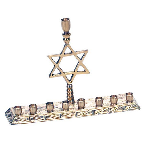 Brass with standing Star of David Menorah