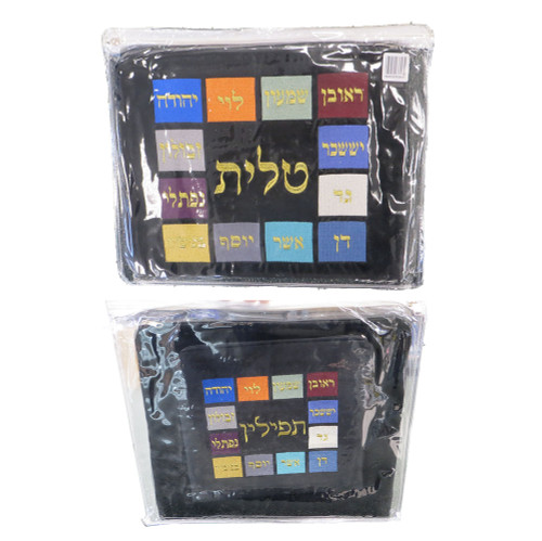 Tribes Design Tallit And Tefillin Bag Set with Vinyl