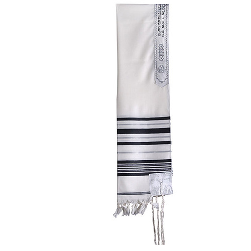 """Wool 24"""" Black and White with Silver stripe Talit without bag"""