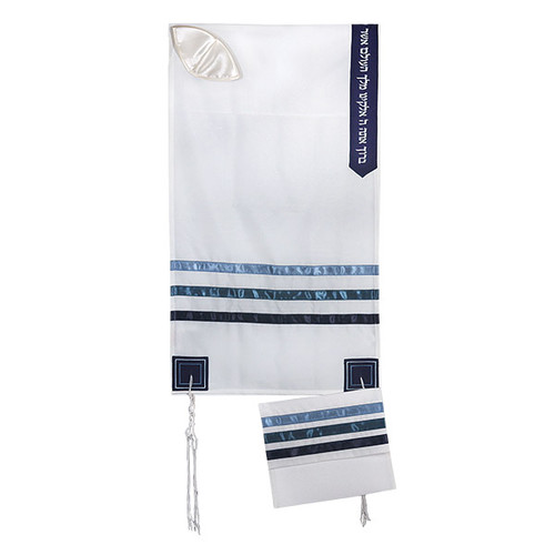 White with Black & blue Talit no bag
