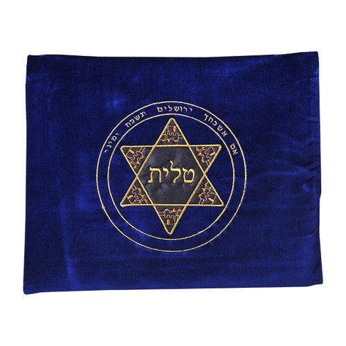 Velvet Royal Blue Tallis Bag With Star of David in the middle