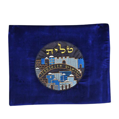Velvet Royal Blue Tallis Bag with Jerusalem design in the Middle