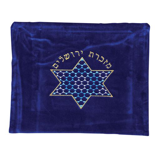 Velvet Royal Blue color Tallis Bag With Star of David