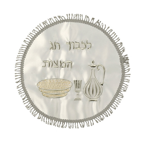Round White Matzah Cover with Passover Symbols