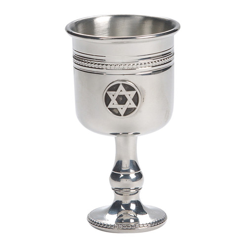 Pewter Kiddush Cup with Star of David