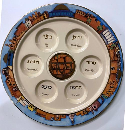"""Bisque Color Seder Plate 13.75"""""""