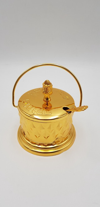 Gold Honey Dish w/Handle