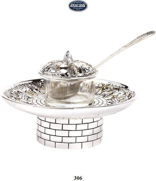 Jerusalem Honey Dish