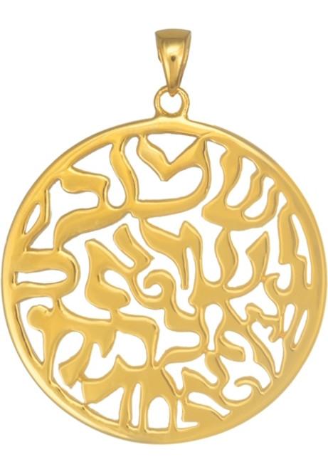 Adva - Shema Pendant Gold Plated