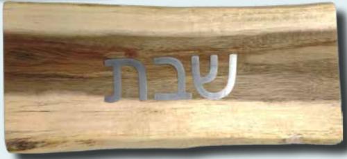 "Wood Challah Board Plank 16"" x 8.5"""