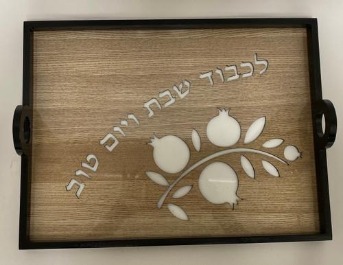 "Karshi Challah Tray With Glass 16""x13"""