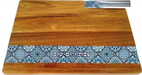 Acacia Wood & Mosaic Challah Board - Blue