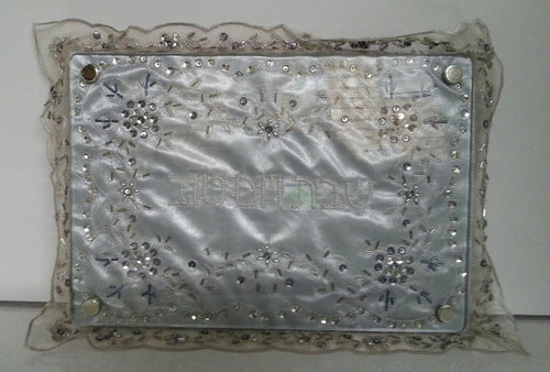 Challah Tray with Knife White Flowers