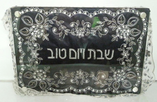Challah Tray with Knife Blue / Flowers