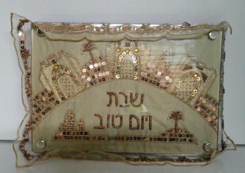 Challah Tray with Knife Jerusalem Cream