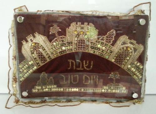 Challah Tray with Knife Jerusalem Dark