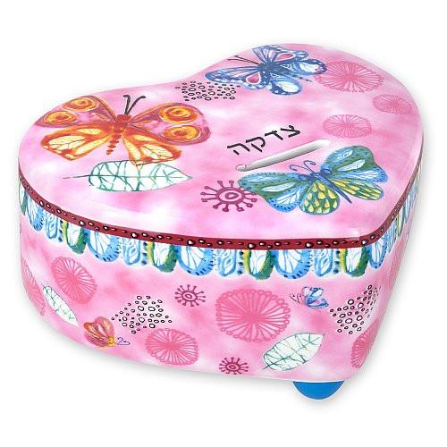 Heart Tzedakah Box
