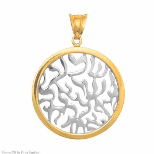 Maya Shema Bracelet Silver In Gold Out