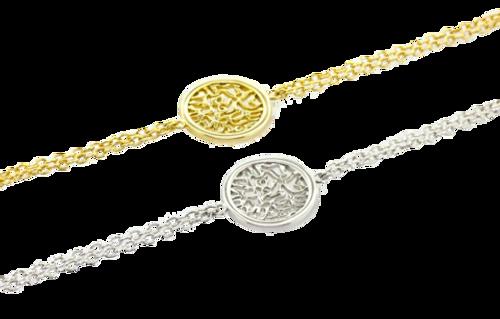 "Milka Shema Bracelet. Shema-Or Silver or Gold Plated Bracelet 0.6"" Diameter"