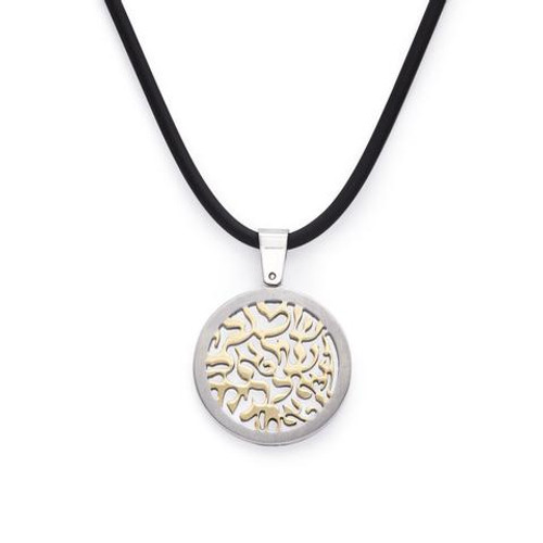AMi El Shema Necklace