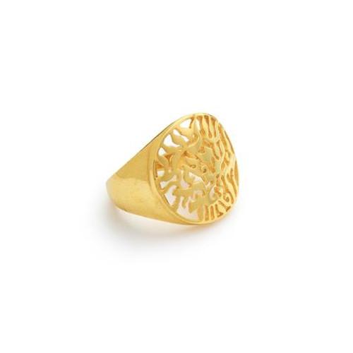 Gold Shema Ring