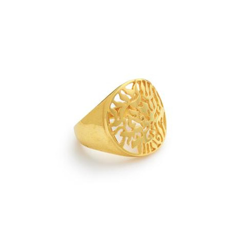 Gold Shema Ring