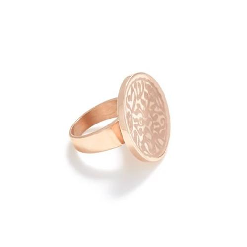 Talia Shema Ring Rose Gold
