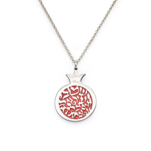 Hadar Shema Silver Red Necklace, Shema Or Pomegranate Necklace. Stainless steel with colored enamel.