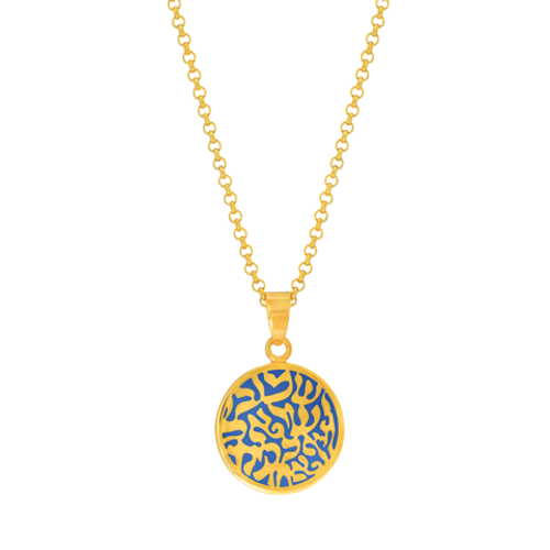 Shema-Or Gold Plated Pendant with colored enamel, 18 inch chain included.